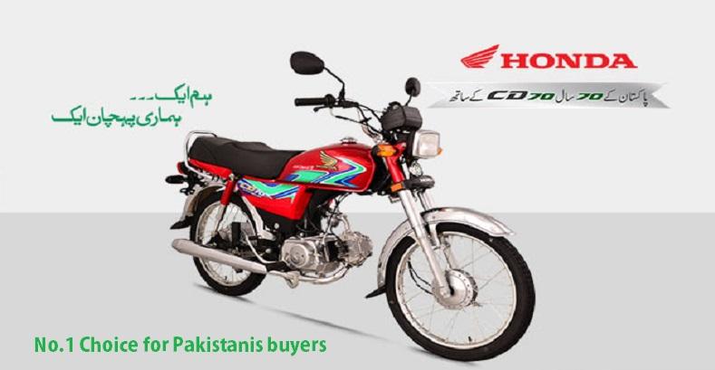 honda cd   price  lahore pakistan overview  pictures atlantic oil store