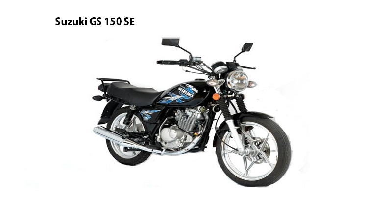 Suzuki GS 150 SE 2019 Price in Pakistan, Overview and