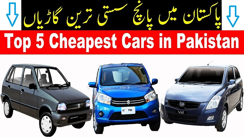 Top 5 Inexpensive Or Affordable Cheapest Cars In Pakistan Under 1